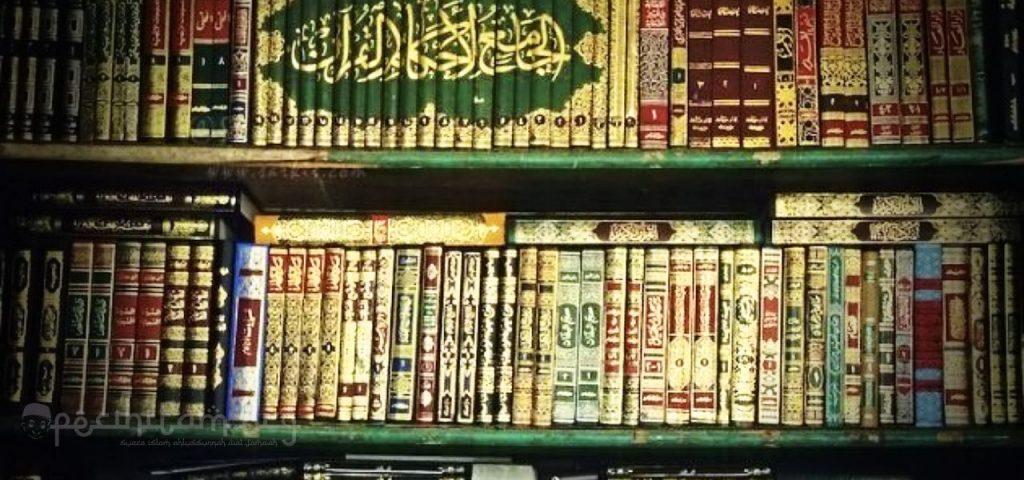 Seperti Inilah Ajaran Islam Yang Sesuai Dengan Hadits.